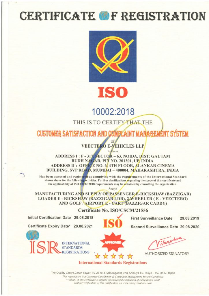 certificate iso 10002:2018